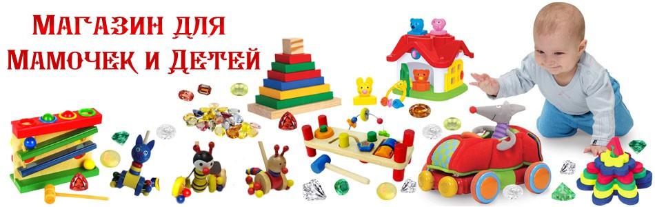 глав игрушки