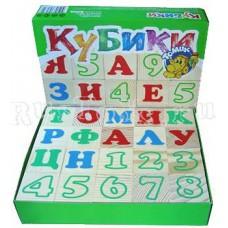 Деревянные кубики с буквами и цифрами 20 шт (2222-2)